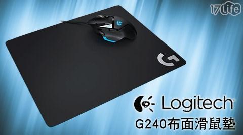 Logitech羅技-G240布面滑鼠墊