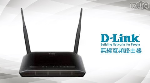 D-Link友訊-DIR-61217lift Wireless N300無線寬頻路由器