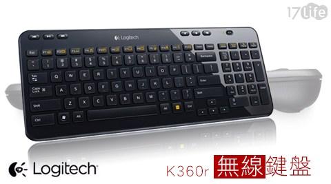 Logitech 羅技-Klife7360r無線鍵盤