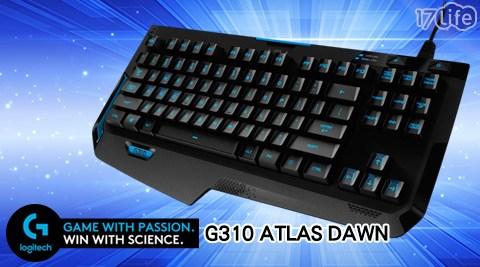 Logitech 羅技-G3117life 現金 券 序 號 分享0 ATLAS DAWN 精簡型機械遊戲鍵盤1入