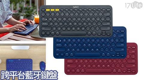 【Logitech 羅技】/K380 /跨平台/藍牙鍵盤