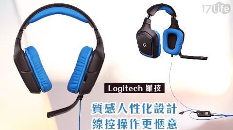 只要2,490元(含運)即可享有【Logitech 羅技】原價4,990元G430環繞音效遊戲耳機麥克風1入只要2,490元(含運)即可享有【Logitech 羅技】原價4,990元G430環繞音效遊戲耳機麥克風1入。