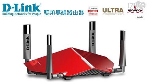 D-Link友訊-DIR-885L Wireless 美濃 客家AC3150雙頻Gigabit無線路由器(紅)