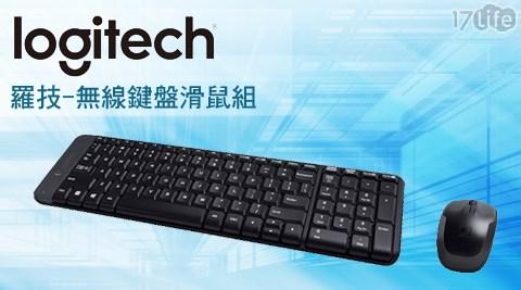 Logit萬 瑞 森林 樂園ech 羅技-無線鍵盤滑鼠組(MK220)