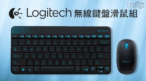 Logitech 羅技/MK240 /無線滑鼠鍵盤組