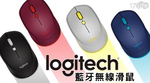 只要599元(含運)即可享有【Logitech 羅技】原價1,800元M337藍牙無線滑鼠1入只要599元(含運)即可享有【Logitech 羅技】原價1,800元M337藍牙無線滑鼠1入,顏色:灰色/藍色/紅色/黑色。