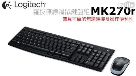 鍵盤/滑鼠/羅技