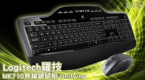 Logitech羅技/Logitech/羅技/MK710/ 無線/鍵鼠組/Unifying