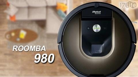 只要34,999元(含運)即可享有【iRobot】原價69,990元Roomba掃地機_980(鏡頭/地圖/人工智慧+鋰電池+超強吸力+App+Wi-Fi+自動調吸力)1台,保固15個月,加贈原廠三腳邊刷6支+原廠HEPA濾網6片+清潔刷+防撞條+保護貼。