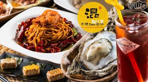 混串燒pasta酒場/烤肉/燒烤/義大利麵/日式/球賽餐廳/居酒屋/宵夜