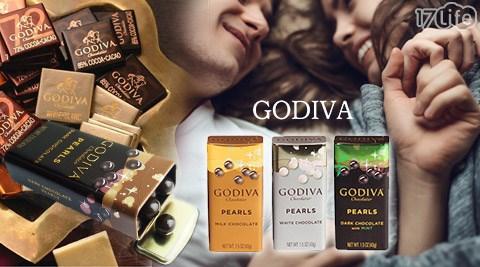 只要189元起即可享有【GODIVA】原價最高2,380元巧克力系列只要189元起即可享有【GODIVA】原價最高2,380元巧克力系列:(A)頂級巧克力條1條,可選:牛奶巧克力條/黑巧克力條/(B)珍珠鐵盒系列-巧克力球1盒,口味:黑巧克力/牛奶/薄荷/白巧克力/(C)典藏版綜合巧克力片禮盒1盒。