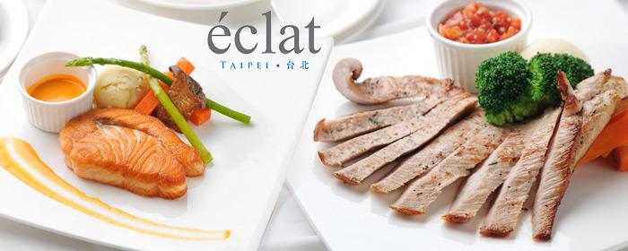 台北怡亨酒店 Éclat Lounge-活力午間饗宴 異國創意活力午間美饌,匯聚不停息的美味浪潮,走進敦南藝術之地,相遇當代藝品真跡!