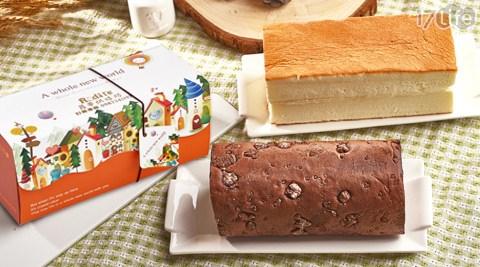 蘿蒂烘焙坊-精選手作蛋糕捲