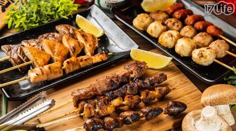 赤墨串燒/串燒/肉/居酒屋/牛肉串/雞肉串/培根串/香菇/雞心/青椒串