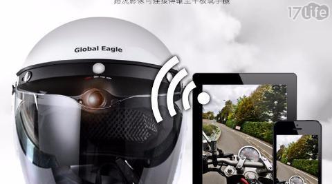 行車紀錄器/安全帽紀錄器/安全帽