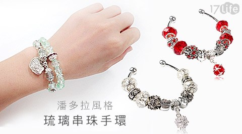 天然水晶玛瑙多层手鍊/潘多拉风格琉璃串珠手环-爱心
