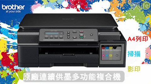 Brother/ DCP-T300 /原廠/連續供墨/多功能複合機