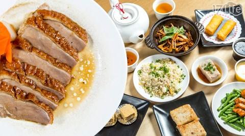 新紅寶石酒樓/港式/小籠包/叉燒包/下午茶/點心