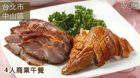 新紅寶石/酒樓/商業/午餐/港式/燒味/拼盤