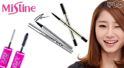 泰國 Mistine-MAXI BLACK眼線筆/三合一3D眉筆/4D二合一纖長濃密雙頭睫毛膏
