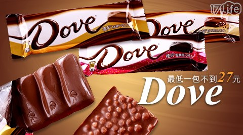 平均每入最低只要27元起即可享有【德芙】暢銷巧克力6入/24入,可選:絲滑牛奶巧克力/香濃黑巧克力/輕巧脆心巧克力,購滿12入享免運。