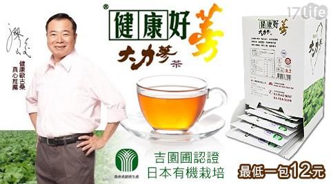 台南市佳里鎮農會-健康好蒡茶包伴手禮2盒