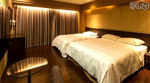 上賓大飯店-浪漫愛侶休息專案