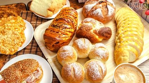 甜悅香烘培屋/麵包/潛艇堡/紅豆哈斯/枕香蛋糕/杏仁瓦片
