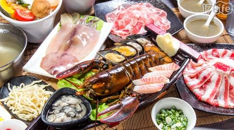 喜都健康養生涮涮鍋/火鍋/喜都/涮涮鍋