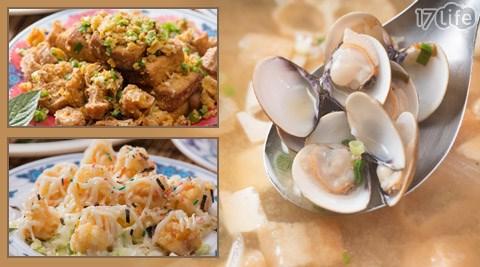 百蝦樂釣蝦場-四人餐