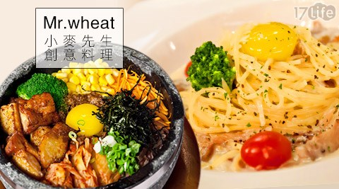Mr.wheat小麥先生創意料理《台南金華店》-抵用券