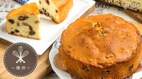 攪?拌 Baking-風味磅蛋糕乙個