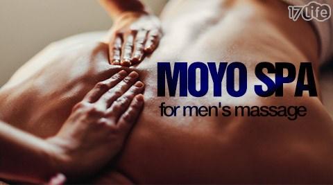 MOYO/SPA/massage/忠孝/男士按摩/精油紓壓