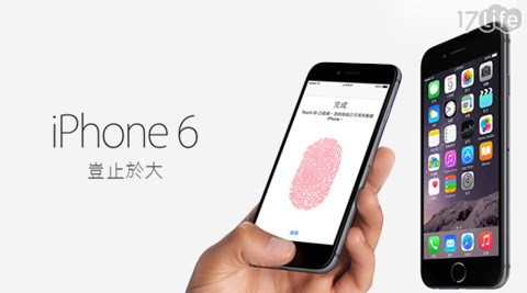APPLE/ iPhone 6 /4.7吋 /16G/ 灰色/ 9成新 /展示機