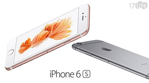 只要13,490元(含運)即可享有原價24,500元Apple iPhone 6s 16G 4.7吋智慧型手機(玫瑰金)(福利品)1台,享3個月保固!