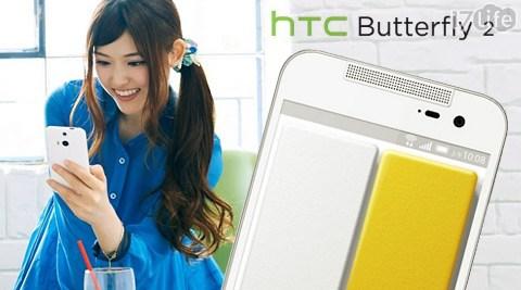 HTC-Butterfly 2 B810X 16GB蝴蝶機(9成福利品)-白色