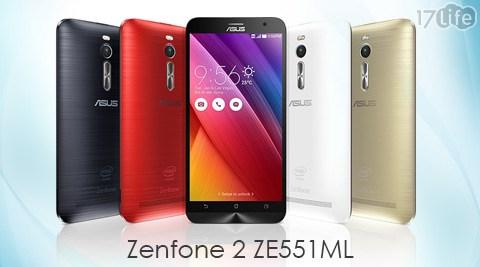 ASUS華碩-Zenfone2 ZE551ML 2G/32G(九成新福利品)