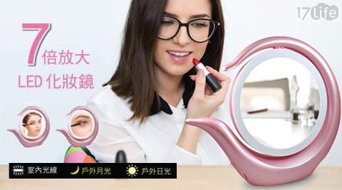 平均每入最低只要1250元起(含運)即可購得【YUWA】化妝鏡燈(LT01)1入/2入,享1年保固。