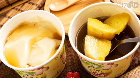 老豆腐豆花-暖呼呼甜湯2杯組