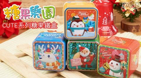 糖果樂園/CUTE系列/糖果鐵盒/糖果/聖誕節/雪人/糜鹿/Xmas