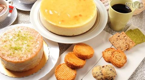 卡朶甜點屋 Gâteau-精緻茶品/蛋糕