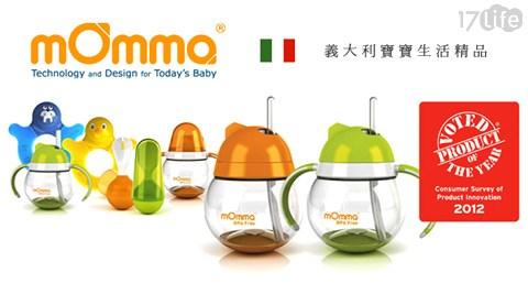 義大利mOmma-學習成長水杯/奶瓶