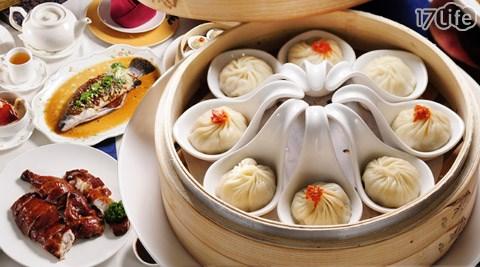 國宴御廚坐鎮,山珍海味精彩上桌!如同藝術品般的珍饈佳餚,味美鮮香讓人想一吃再吃,聚餐的人氣首選