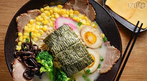 餓蘑島拉麵-日式套餐