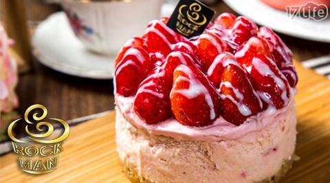 搖滾超人烘焙坊-草莓蛋糕/波士頓派