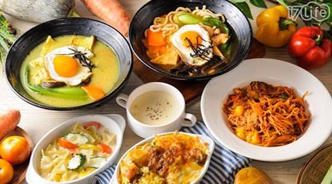 陽光/義法/蔬食/素食/火鍋