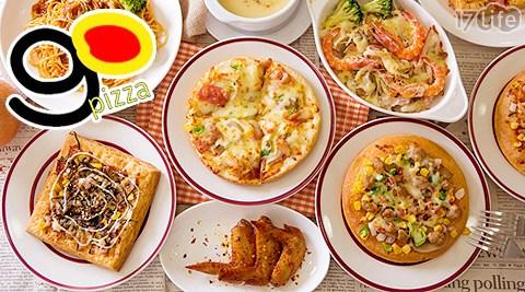 貴客手打披薩燒烤/鮮蝦鳳梨/千層披薩/南洋咖哩雞/焗烤飯