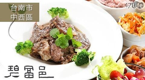 碧富邑/鮮魚/火鍋/土雞/麻油土雞/牛蒡土雞
