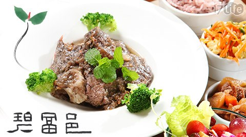碧富邑/火鍋/鍋物/中式/土雞鍋/紅酒燉牛肋