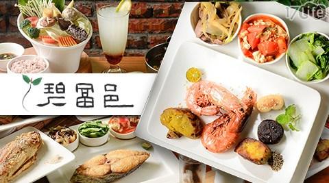 碧富邑/鮮魚/火鍋/土雞